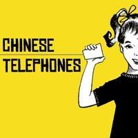 chinese_telephones-chinese_telephones
